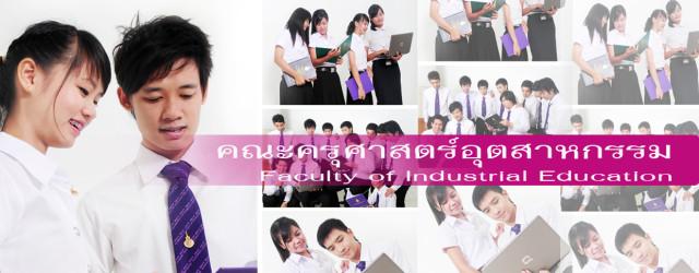 ประกาศยืนยันข้อมูลผู้สำเร็จการศึกษา คณะครุศาสตร์อุตสาหกรรม ระดับปริญญาตรี ภาคการศึกษาที่1 ปีการศึกษา 2557 รวมจำนวนแจ้งสำเร็จการศึกษาหรือขึ้นทะเบียนบัณฑิต คณะครุศาสตร์อุตสาหกรรม จำนวน 32 […]
