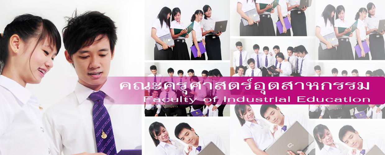รับสมัครนักศึกษาระดับปริญญาตรี (โควตา) ประจำปีการศึกษา 2559