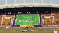 """คณะครุศาสตร์อุตสาหกรรม ร่วมการแข่งขันกีฬามหาวิทยาลัยเทคโนโลยีราชมงคลแห่งประเทศไทย ครั้งที่ ๓๑ """"พระนครเกมส์"""" ณ สนามกีฬา มหาวิทยาลัยธรรมศาสตร์ (ศูนย์รังสิต) ระหว่างวันที่ […]"""